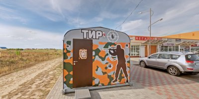 Тир у ТЦ Апельсин